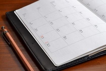 車検満了日が土日の場合には週明け月曜日が有効期限になるのか?