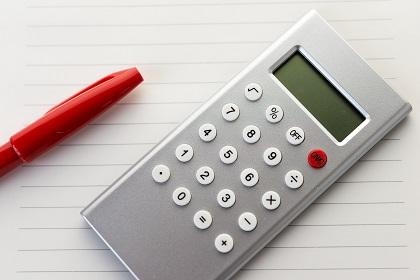 自動車税を滞納していればどこでどうやって支払えば良いのか?